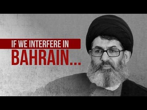 If we interfere in #Bahrain...   Sayyid Hashim al-Haidari   Arabic sub English