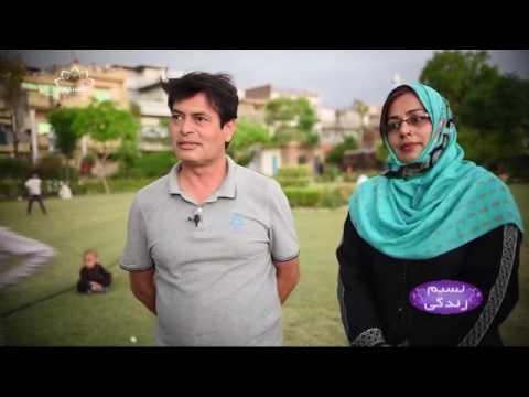[ بچوں میں مذہبی احساس کی کمی کی وجوہات [ نسیم زندگی - Urdu