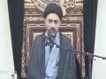 [Majlis Shahadat Imam Musa Kazim AS] Maulana Syed Nusrat Abbas Bukhari   25th Rajab 1438 - Urdu