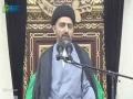 [Shab-e-Meraj Jashn Khitabat] Maulana Syed Nusrat Abbas Bukhari | 27th Rajab 1438 - Urdu