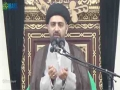 [Jashn e Wiladat Imam Ali Zainul Abideen AS] Maulana Syed Nusrat Bukhari | 5th Shaban 1438 - Urdu