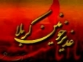 غدیر خونین کربلا ٧ Ayatullah Javadi Amoli - 7 -  Persian