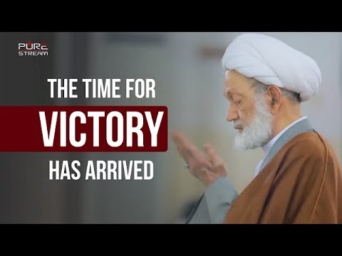 The time for VICTORY has arrived | Arabic sub English
