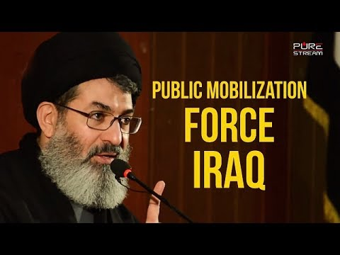 Public Mobilization Force, IRAQ | Sayyid Hashim al-Haidari | Arabic sub English