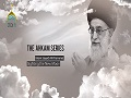 Sighting the New Moon | The Ahkam Series | Ayatollah Sayyid Ali Khamenei | Farsi sub English