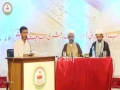 [Mah-e-Ramzaan1438] Topic: Imam e Asr (AJTF) kay liay hamari tayyari   Mol. Aqeel Sadqi & Mol. Mehdi Abbas -