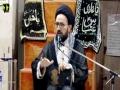 [02] آخرالزمان اور امام علیؑ کی پیشن گوئیاں  | H.I Sadiq Raza Taqvi - Urdu