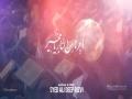 [03] Bakhsh Day Ay Khuda - Ali Deep Rizvi - Mah-e-Ramzaan 1438 - Urdu