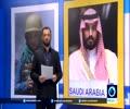 [21 June 2017] Saudi king replaces Crown Prince Muhammad bin Nayef with Muhammad bin Salman - English