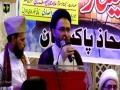 [Al-Quds Seminar 2017] Speech : Molana Shahenshah Hussain Naqvi - Mah-e-Ramzaan 1438 - Urdu