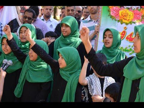 Kids Nasheed for Palestine at Toronto Al-Quds Day Rally 2017