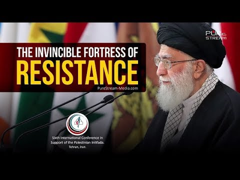The Invincible Fortress of Resistance | Imam Sayyid Ali Khamenei | Farsi sub English