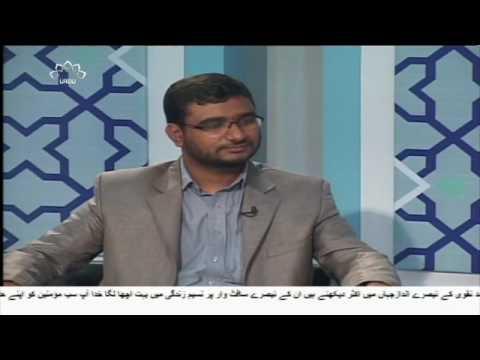 [12 Jul 2017] امام حسین (ع)  اور کربلا کا واقعہ شہید مطہری کی نگاه میں