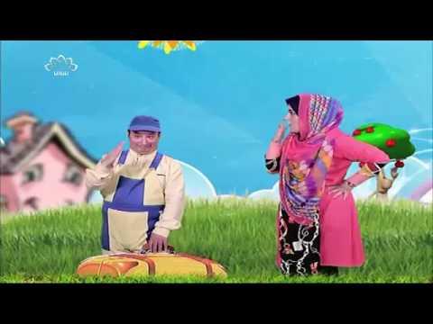 [16Jul2017] بچوں کا خصوصی پروگرام - قلقلی اور بچے - Urdu