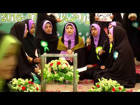 [ 2017 انقلابِ نورکلاسز ۔ تقریب تقسیم اسناد ] - Tilawat-e-Quran Kareem - Arabic