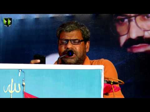 [ 2017 احیاءِ شہداء کانفرنس ] Tarana: Br. Kashif Zaidi - Urdu