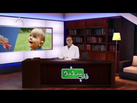 [ کان کے اندرونی حصے کی پیوند کاری  [ نسیم زندگی - Urdu