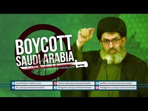 BOYCOTT SAUDI ARABIA   Sayyid Hashim al-Haidari   Arabic sub English