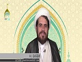 Session 5: The Dangers of not following a Marja\' Taqleed | Farsi sub English