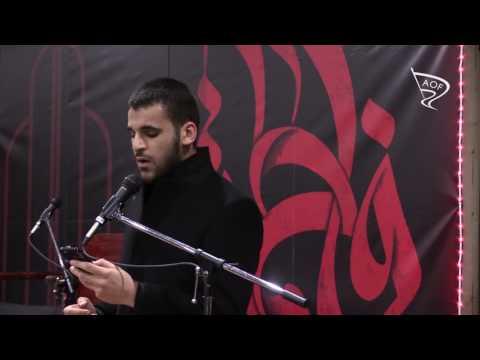 The Um of This Ummah - Ahmad Bazzi - English