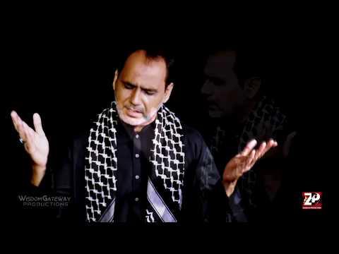 [Nauha 2017] Majlis ko Bachana hai, Minber ko Bachana Hai - Ali Deep Rizvi | Muharram1439 - Urdu