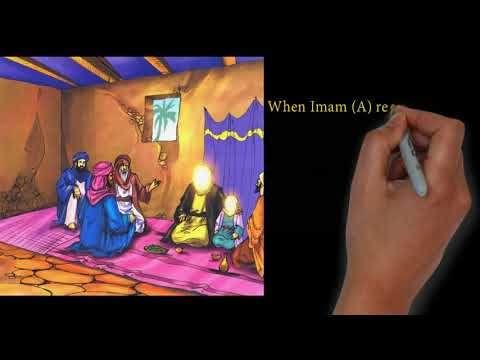Part 2 of 10 - Imam Husain\'s (A) Departure from Madina - Muharram 2017