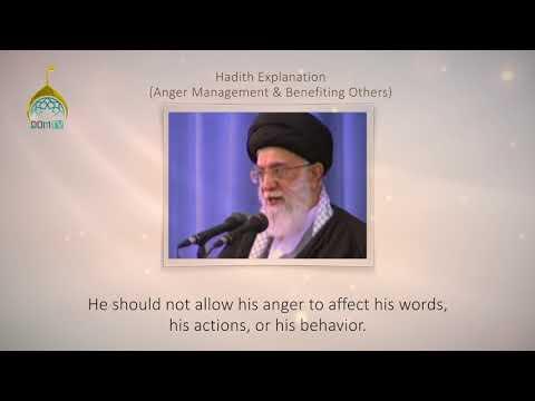 [24] Hadith Explanation by Imam Khamenei | Anger Management & Benefiting Others | Farsi sub English