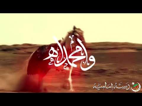 [Nauha 2017] Dohai wa Muhammada | دوہائی وا محمداہ ﷺ | Dasta-e-Imamia ISO - Urdu
