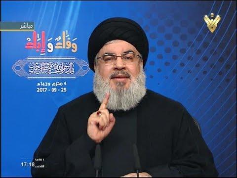 [05] السيد حسن نصرالله ليلة الخامس من شهر محرم 1439 - Arabic