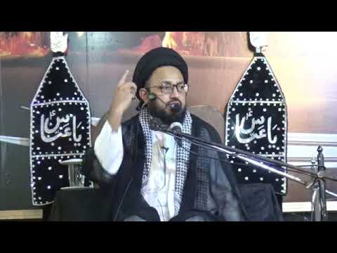 [04] Topic: Surah Al-Asr Or Tahreek-e-Imam Hussain (as) | H.I Sadiq Taqvi - Muharram 1439/2017 - Urdu