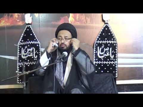 [07] Topic: Surah Al-Asr Or Tahreek-e-Imam Hussain (as) | H.I Sadiq Taqvi - Muharram 1439/2017 - Urdu