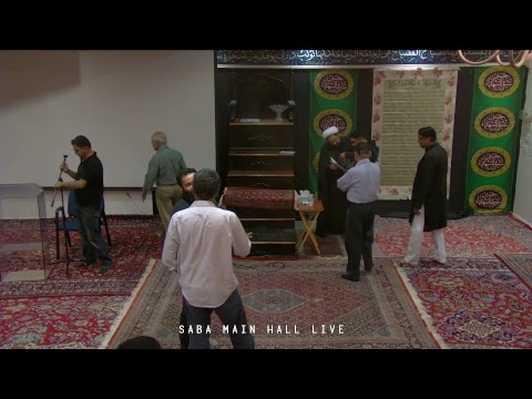 Moulana Muhammad Baig | Muharram 15 (2017) | Saba Center (Speech start after 10 Minutes) English