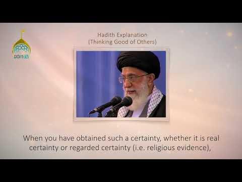 [27] Hadith Explanation by Imam Khamenei | Thinking Good of Others | Farsi sub English