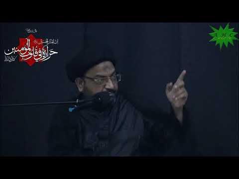 [02] Karbala Mareka-e-Haq Aur Batil | Eve 2nd Muharram 1439 | Moulana Syed Taqi Raza Abedi - Urdu