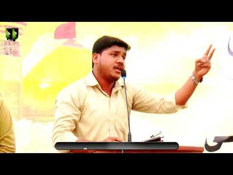 [Youm-e-Hussain as] Shahrooz Noor | Jamia Karachi KU | Muharram 1439/2017 - Urdu