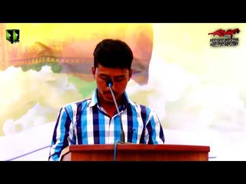 [Youm-e-Hussain as] Br. Waqar | Jamia Karachi KU | Muharram 1439/2017 - Urdu