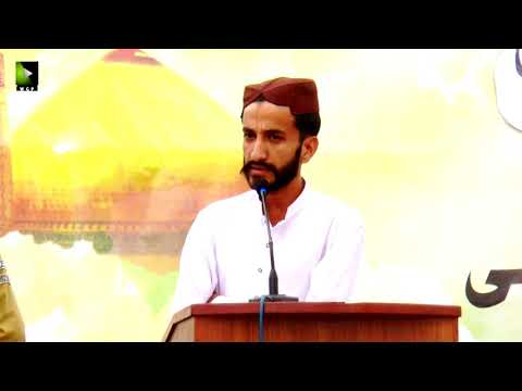 [Youm-e-Hussain as] Br. Siraaj   Jamia Karachi KU   Muharram 1439/2017 - Urdu