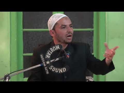 [Majlis 01] Kufi Kirdaar | 26th Muharram 1439 A.H | Moulana Agha Munawer Ali - Urdu