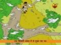 Kids Cartoon with advice - Strength in Numbers - Hindi Urdu