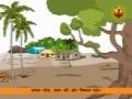 Kids Cartoon with advice - Decieving Wolf - Hindi Urdu