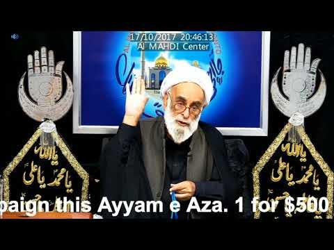 [6 Majlis] Maulana Haider Ali Jawadi |Topic Insaan Human Toronto Moharram 1439 2017 - Urdu