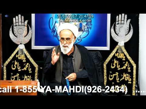[10 Majlis] Topic: Insaan Human  Maulana Haider Ali Jawadi  Toronto Safar 1439 2017 - Urdu