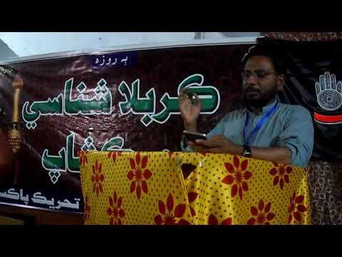 [Noha] Socha ke Karballa hamen Sikhati hai kia By Syed Shakil Husaini-Urdu