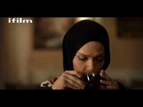 """مسلسل \""""نياز\"""" الحلقة 1 - Arabic"""