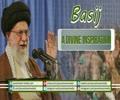 Basij: A Divine Inspiration | Imam Khamenei & Imam Khomeini | Farsi sub English