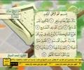 Surah al-ma\'arij سورة المعارج - القارئ احمد الدباغ - Arabic