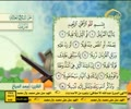Surah al-Muzzamil سورة المزمل - القارئ احمد الدباغ - Arabic