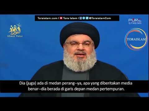 [Clip] Kemenangan atas Isis   Sayyid Hasan Nasrullah - Arabic sub Malay