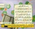 Surah Aali Imran سورة آل عمران - بصوت احمد الدباغ - Arabic