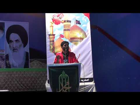 [2nd Convention Asgharia Ilm o Amal] جو ڪالهه وڪاڻو ڪرسي تي سو اڄ عدالت ڪيئن ڪري عب�